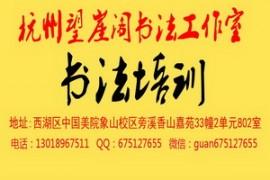 2012年书法高考试题大全(全国各省书法专业统考试题)
