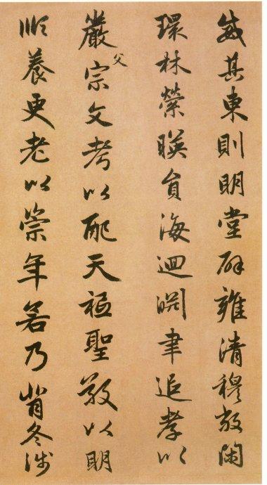 中国美术学院2011年书法高考试题