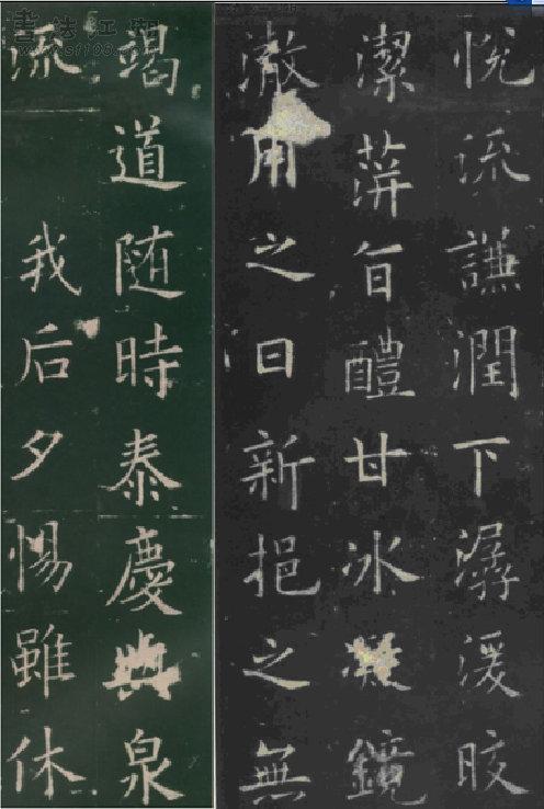 兰亭书法学院2011年书法高考试题