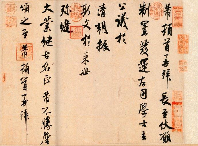南京艺术学院考题